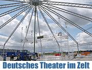 deutschen theater in münchen
