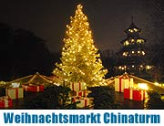 Weihnachtsmarkt Am Chinesischen Turm.30 Weihnachtsmarkt Beim Restaurant Am Chinesischen Turm 29 11