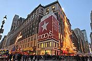 new york city weihnachtsm rkte und advents shopping. Black Bedroom Furniture Sets. Home Design Ideas