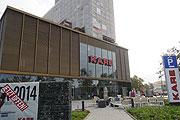 Kare Kraftwerk Der Destination Shop F R Designm Bel Im