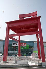 xxxlutz aschheim das megaeinrichtungshaus er ffnete ende juni 2009 in aschheim bei m nchen. Black Bedroom Furniture Sets. Home Design Ideas