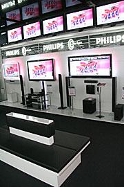 shopping in haidhausen der weltgr te media markt. Black Bedroom Furniture Sets. Home Design Ideas